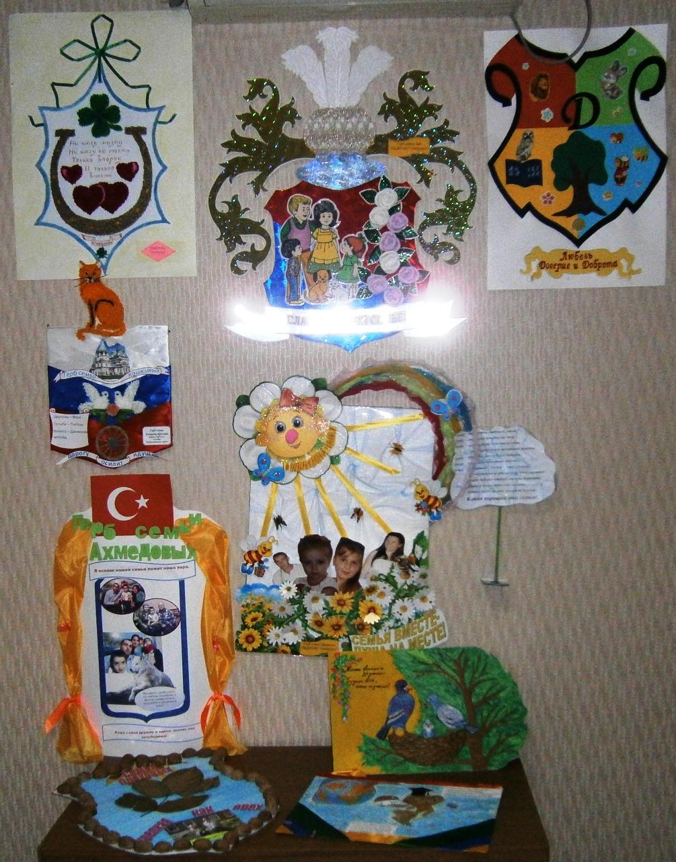 Герб семьи своими руками в детском саду 521